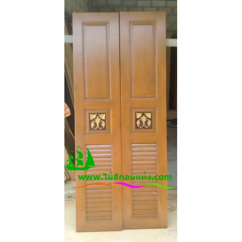ประตูบานเฟี้ยมไม้สัก รหัส F10
