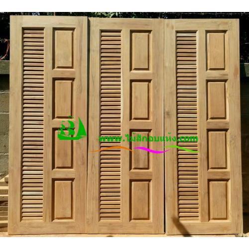 ประตูห้องน้ำไม้สัก รหัส  N16